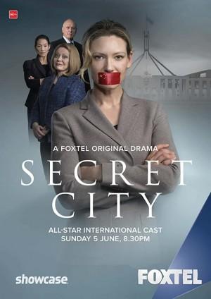 秘密之城 第一季 Secret City Season 1 (2016) 中文字幕