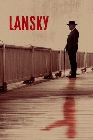 兰斯基 Lansky (2021) 中文字幕