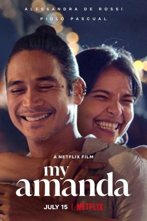 我的好友阿曼达 My Amanda (2021)  Netflix 中文字幕