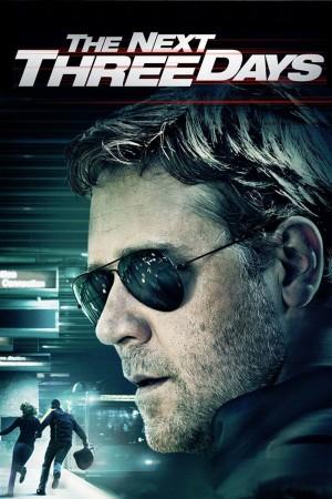 危情三日 The Next Three Days (2010) 中文字幕
