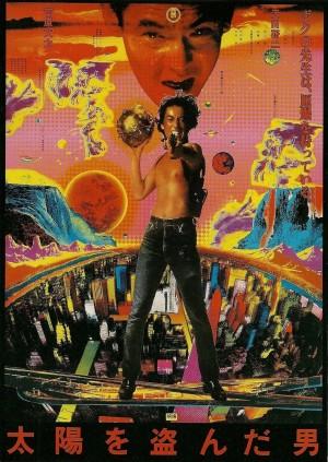 盗日者 太陽を盗んだ男 (1979) 中文字幕