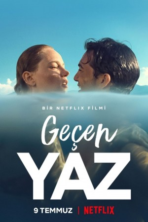 青涩夏日 Last Summer (2021) Netflix 中文字幕