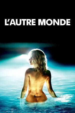 另一个世界 L'autre monde (2010) 中文字幕