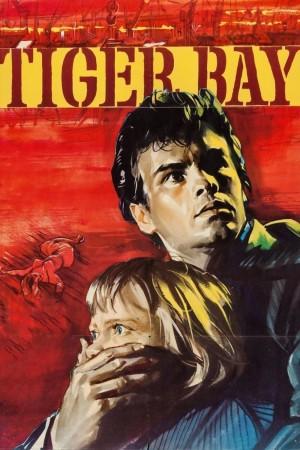 猛虎湾 Tiger Bay (1959) 中文字幕