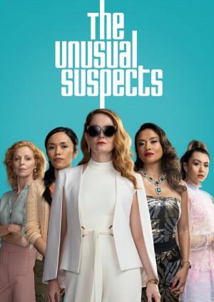 不寻常嫌犯 The Unusual Suspects (2021)