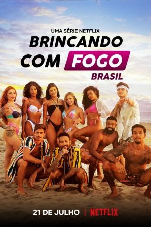 欲罢不能:巴西篇 Too Hot to Handle: Brazil (2021)