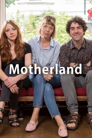 我的妈啊 第三季 Motherland Season 3 (2021)
