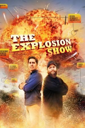 The Explosion Show Season 1 (2020) 中文字幕