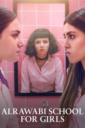 阿若瓦比女校 AlRawabi School For Girls (2021) Netflix 中文字幕