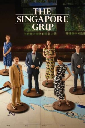 新加坡掌控 The Singapore Grip (2020) 中文字幕