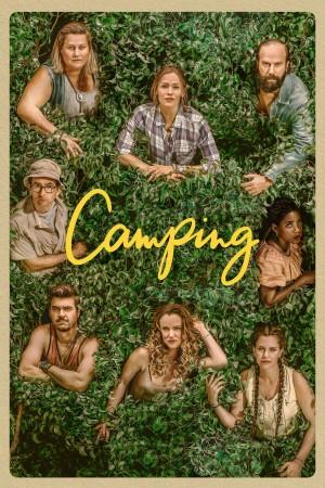 露营 Camping (2018) 中文字幕