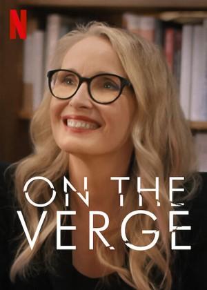 四十才开始 On the Verge (2021) Netflix 中文字幕