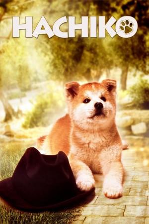忠犬八公物语 ハチ公物語 (1987) 中文字幕