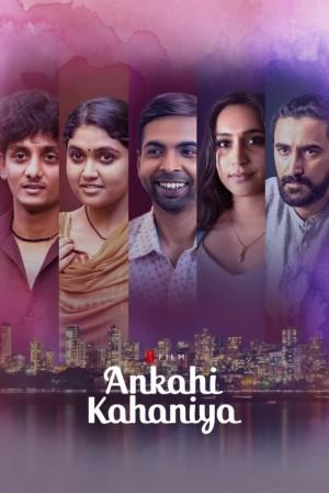爱情三部曲 Ankahi Kahaniya (2021) Netflix 中文字幕