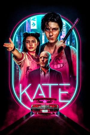 凯特 Kate (2021) Netflix 中文字幕