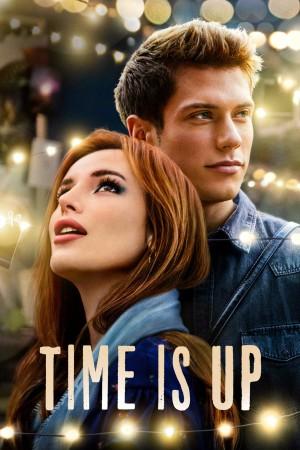 到此为止 Time Is Up (2021)