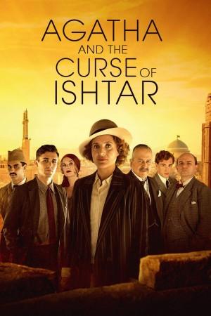 阿加莎与伊什塔尔的诅咒 Agatha and the Curse of Ishtar (2019) 中文字幕