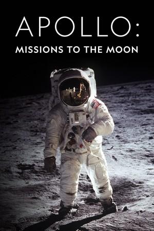 阿波罗:登月任务 Apollo: Missions to the Moon (2019) 中文字幕
