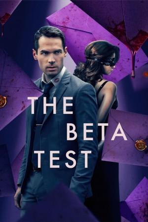 验收测试 The Beta Test (2021)