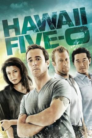 夏威夷特勤组 第四季 Hawaii Five-0 Season 4 (2013) 中文字幕