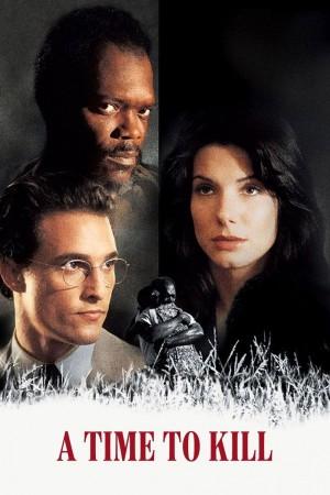 杀戮时刻 A Time to Kill (1996) 中文字幕