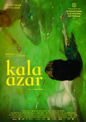 黑热病 Kala azar (2020) 中文字幕