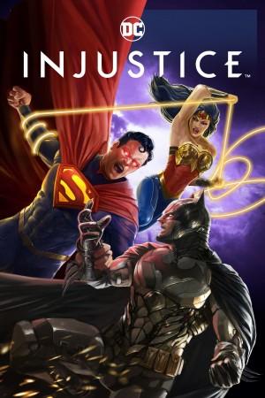 不义联盟 Injustice: Gods Among Us! The Movie (2021) 中文字幕
