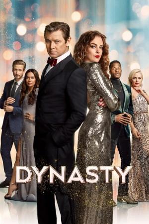 新豪门恩怨 第四季 Dynasty Season 4 (2021)  Netflix 中文字幕