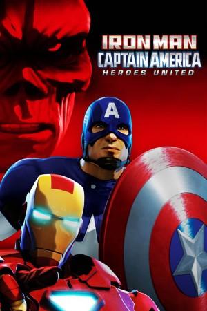 钢铁侠与美国队长:英雄集结 Iron Man & Captain America: Heroes United (2014) 中文字幕