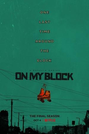 我的街区 第四季 On My Block Season 4 (2021) Netflix 中文字幕
