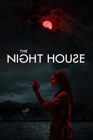 夜间小屋 The Night House (2020) 中文字幕