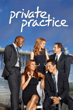 私人诊所 第五季 Private Practice Season 5 (2011)
