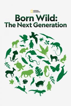 Born Wild: The Next Generation (2020) 中文字幕