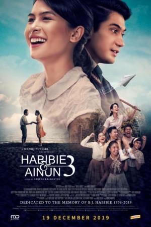 哈比比与阿侬3 Habibie & Ainun 3 (2019)  Netflix 中文字幕