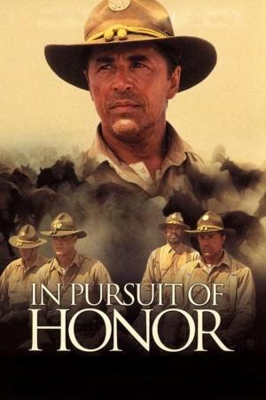 追求荣耀 In Pursuit of Honor (1995) 中文字幕