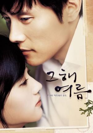 那年夏天 그 해 여름 (2006) Netflix 中文字幕