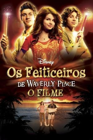 少年魔法师电影版 Wizards of Waverly Place: The Movie (2009) 中文字幕