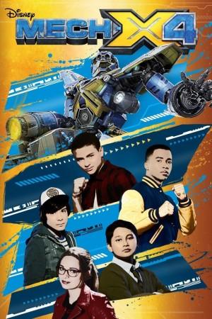 Mech-X4 Season 1 (2016) 中文字幕