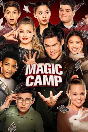 魔法训练营 Magic Camp (2020) 中文字幕