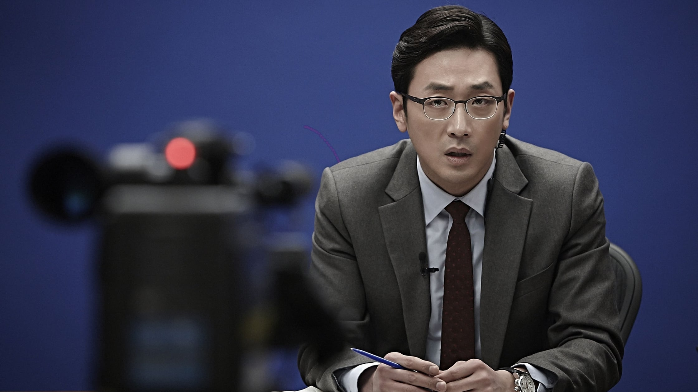 恐怖直播 더 테러 라이브 (2013) 中文字幕