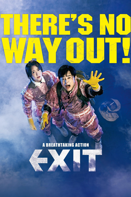 极限逃生 엑시트 EXIT (2019) 1080P