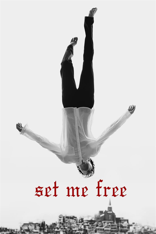 巨人 거인 Set Me Free (2014) 1080P