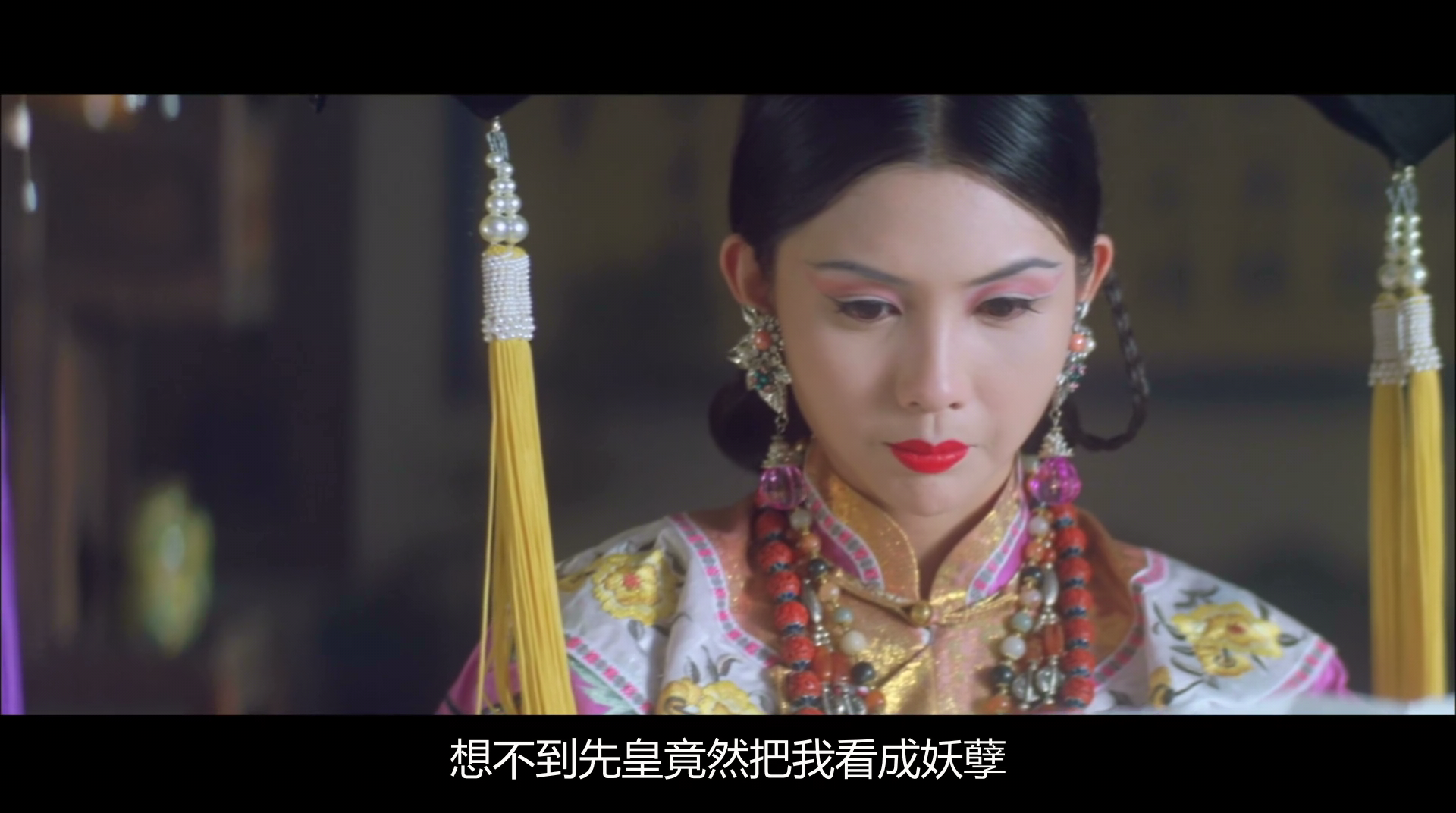慈禧秘密生活 Lover of the Last Empress (1994) 720P