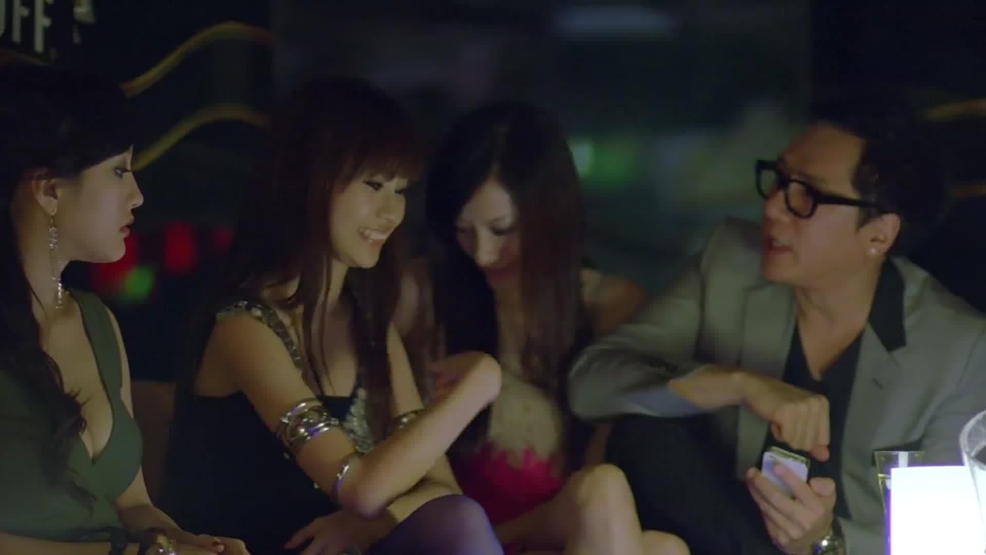 喜爱夜蒲 Lan Kwai Fong (2011) 1080P