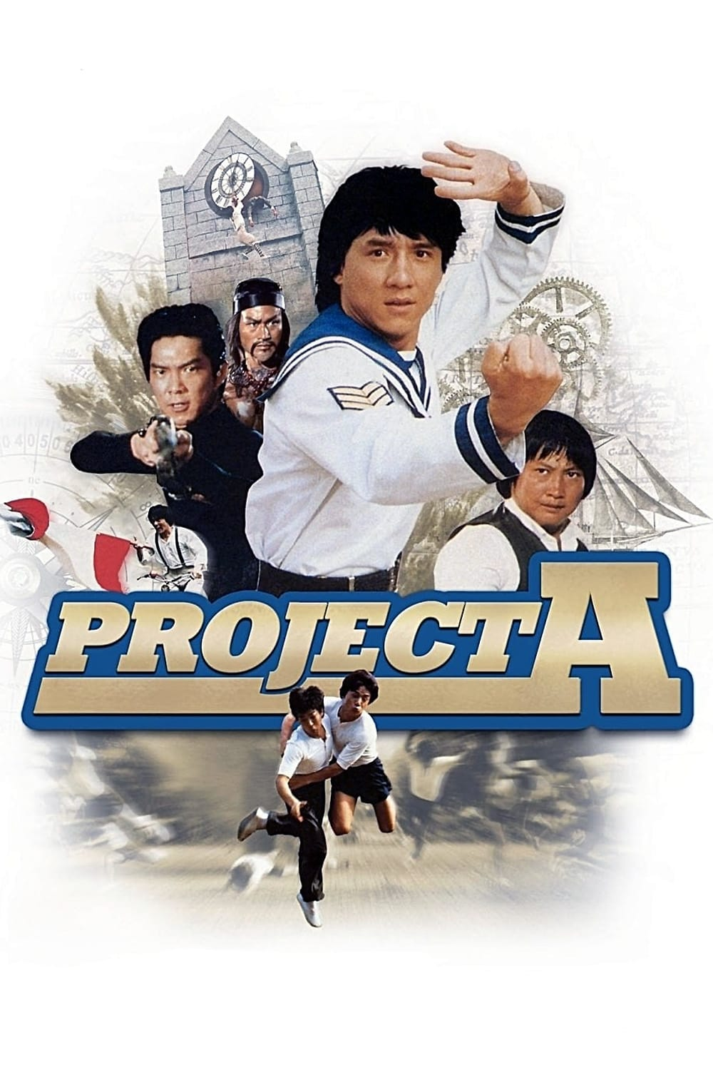 A计划 Project A (1983) 1080P