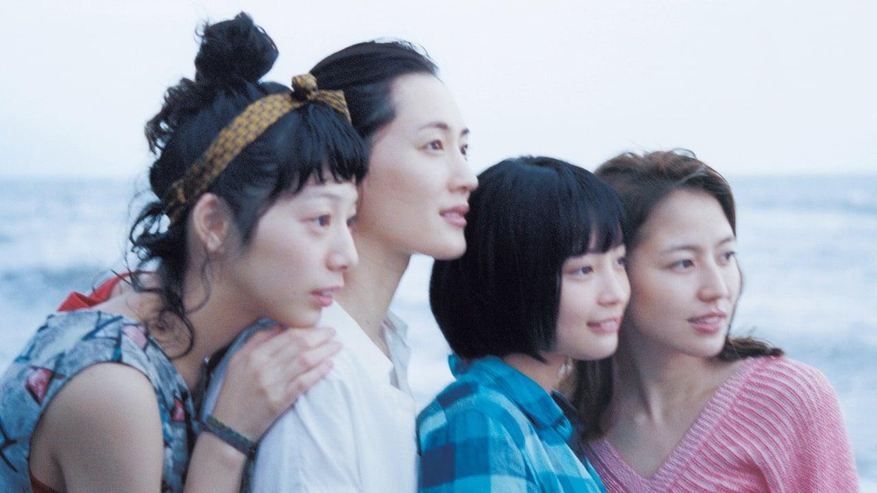 海街日记 Our Little Sister (2015) 1080P