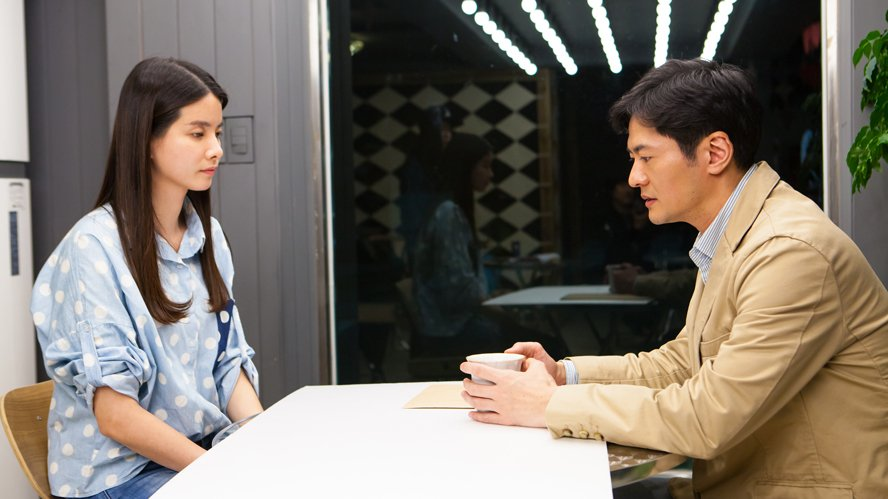 丽水夜海 여수 밤바다 (2019)