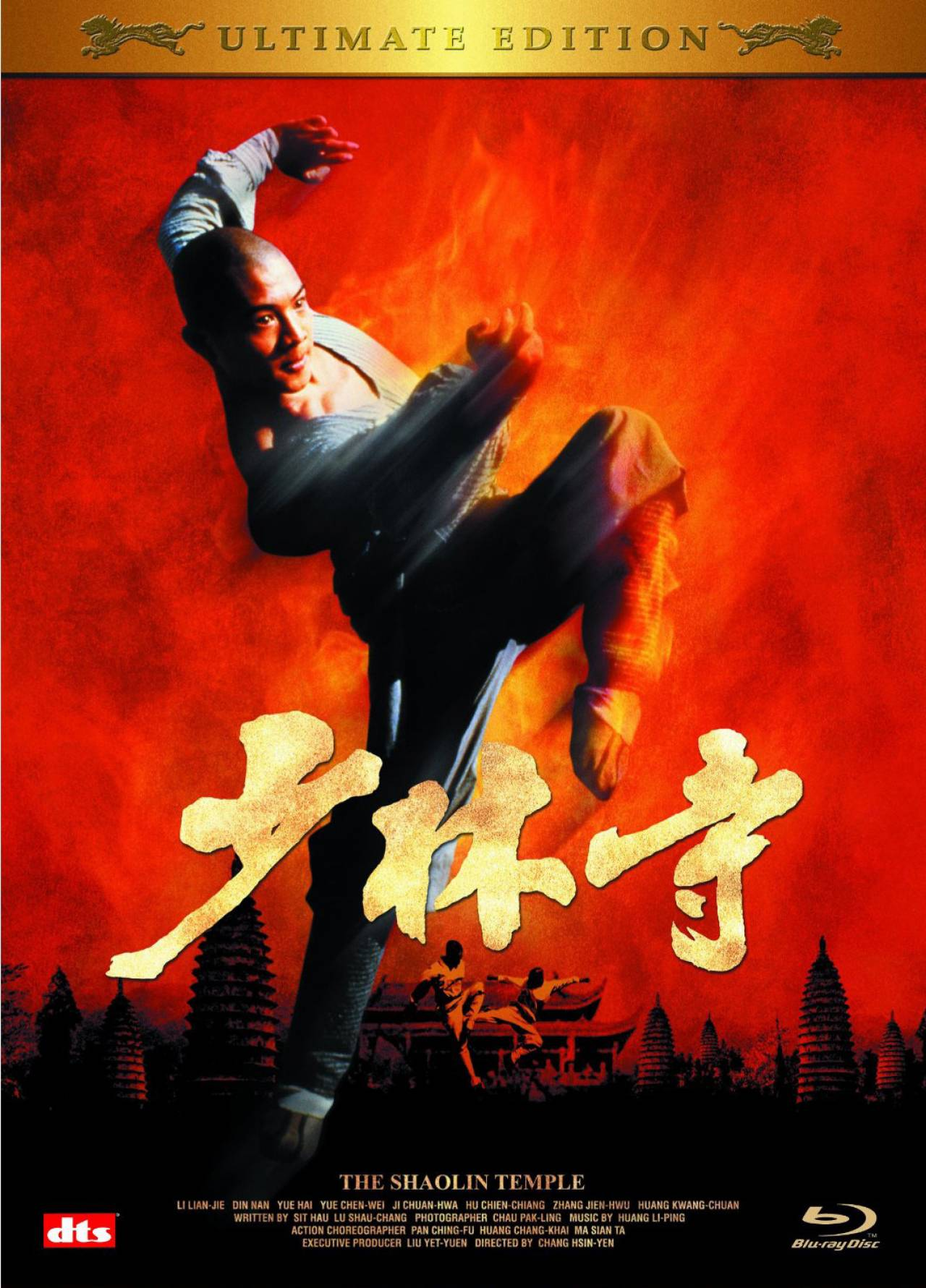 少林寺 The Shaolin Temple (1982)