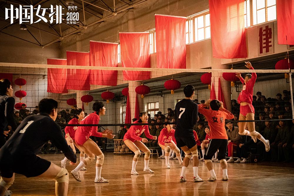中国女排 Leap (2020)