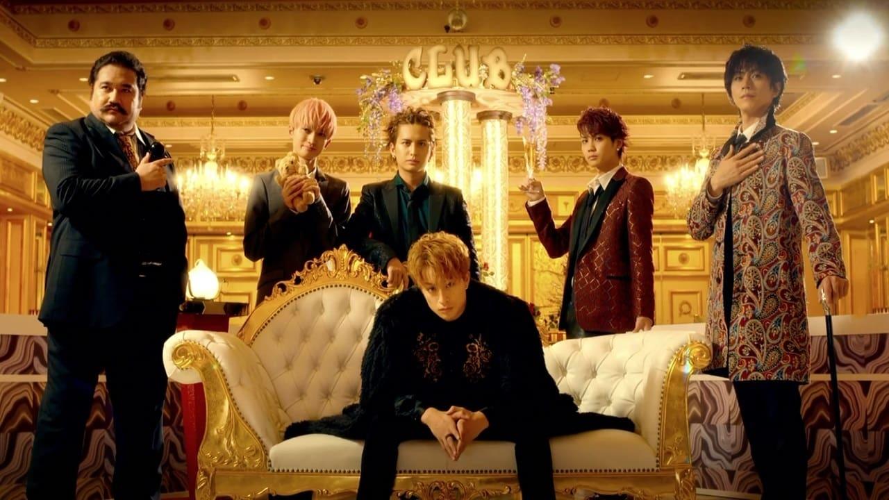 传奇王子2:贵族降临 貴族降臨 -PRINCE OF LEGEND- (2020)